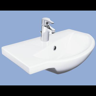 Alföldi Miron aszimmetrikus mosdó, fehér színben 57 x 37 cm (5198 59 01)