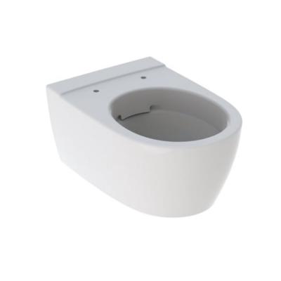 Geberit iCon mélyöblítésű fali WC - Rimfree (öblítőperem nélküli) 204060000